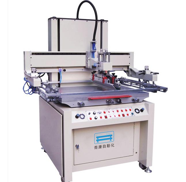 印刷机--乔康自动化设备有限公司